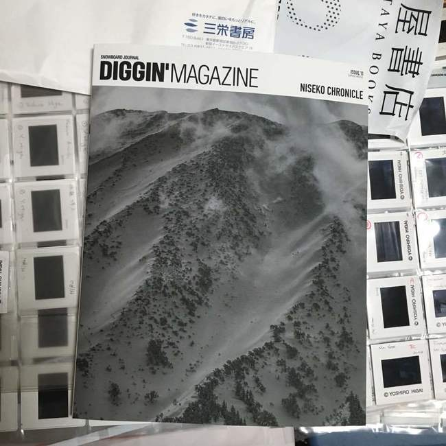 DIGGIN'MAGAZINE_NISEKO_CHORONILE2018_11.JPG