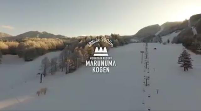 丸沼高原スキー場.png