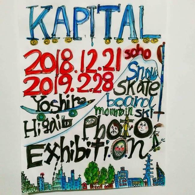 KAPITAL_SOHO_297.jpg