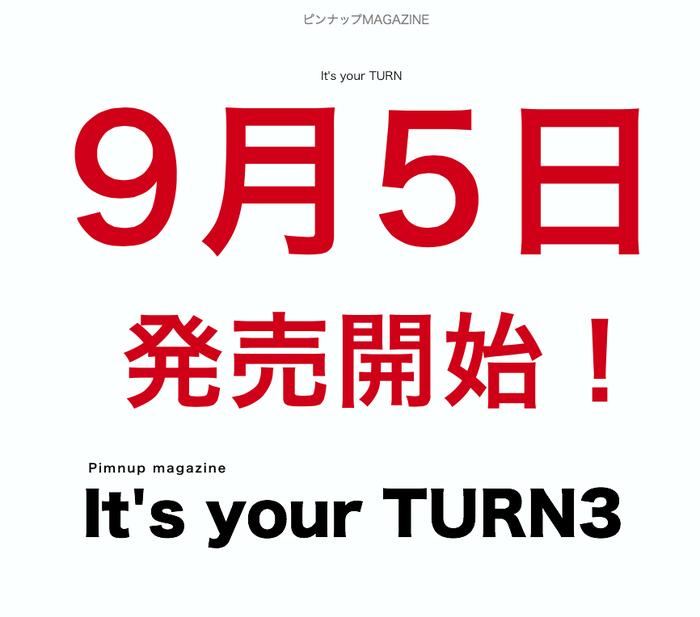 TURN3_告知画像.png