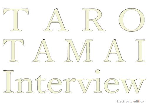 TaroTamai_interview_gyoganzine_electro.ロゴ_png.png