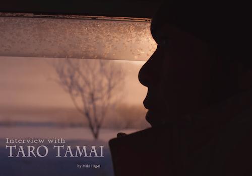 Taro_Tamai_interview_yoshiro_higai.png