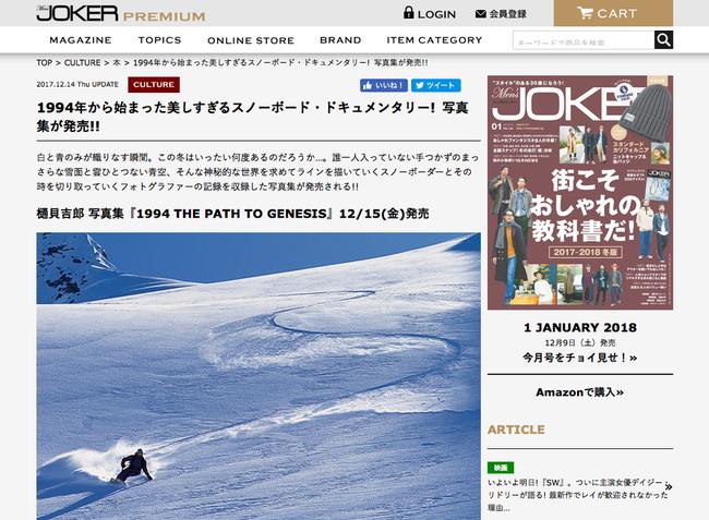 men'Sjoker_web_yoshirohigaiphotobook.jpg.png