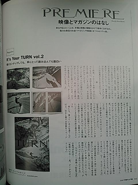 studiofishi_blog1303.jpg