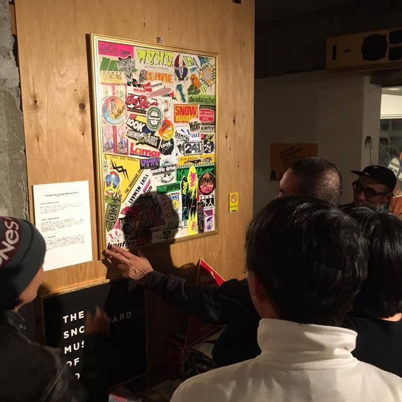 th_VINTAGE SNOWBOARD MEETING_yoshirohigai_1543467909157.jpg