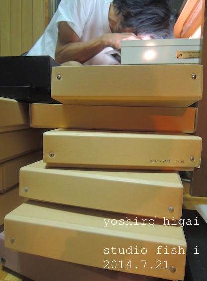 yoshirohigai 2014-07-21 20.55.52.png