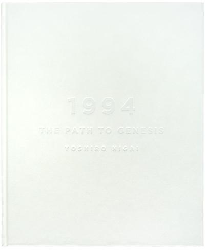 1994 THE PATH TO GENESIS_YOSHIROHIGAI_cover.jpg