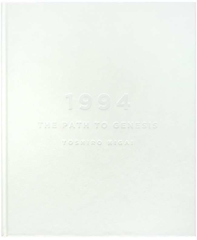 1994_650PX_cover.jpg