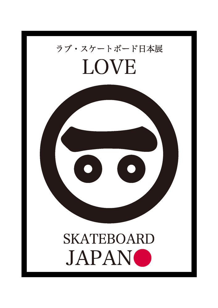A5_LOVE_SKATE.jpg