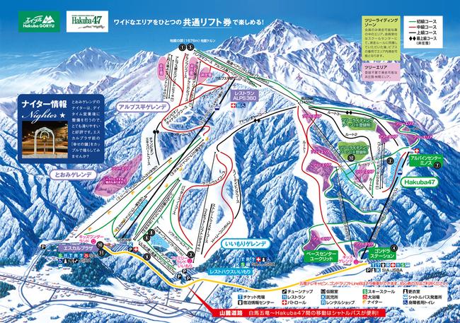 エーブルhakuba_gyoryuエスカルプラザmap.jpg