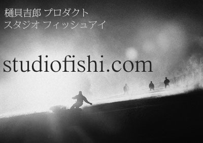 バナーblog_studiofishi.jpg