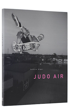 JUDOAIR_COVER_W245.JPG