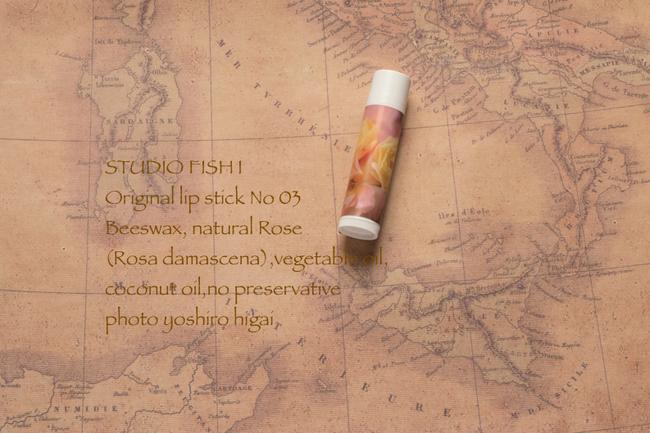 RO3A1225-rosemap.jpg