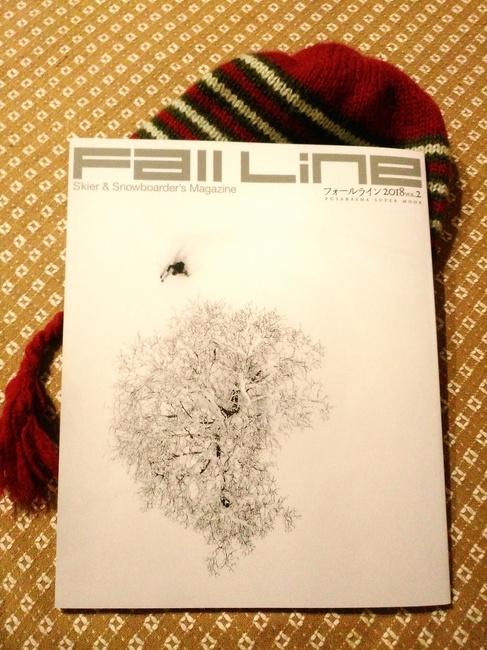 fallline_2018_2.JPG