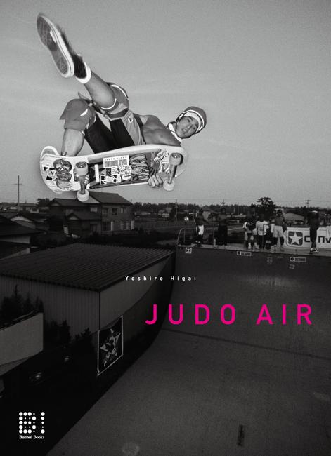 judoair_dm_.png