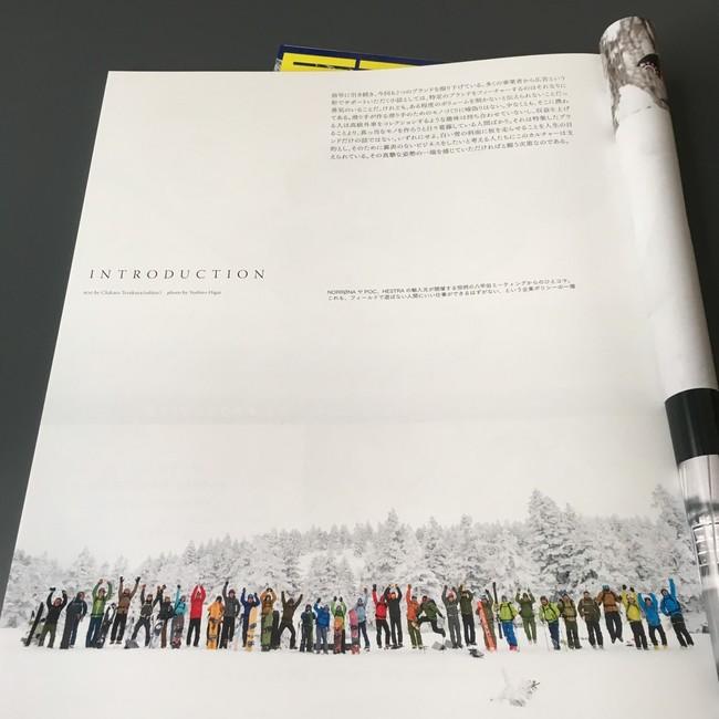 magazine_八甲田_Boarderslinenoborder.jpg