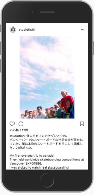 studiofishi_insta_start_20180609.png