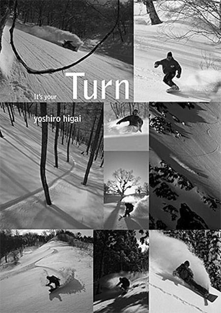 turn_image.jpg