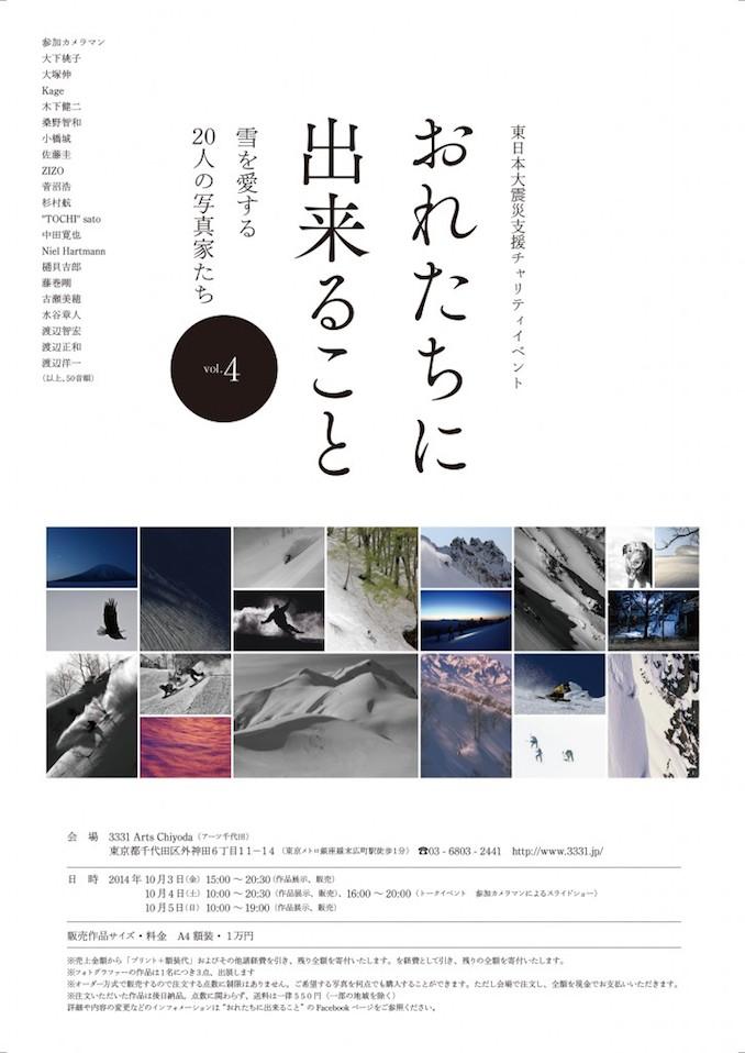 vol.4.jpg
